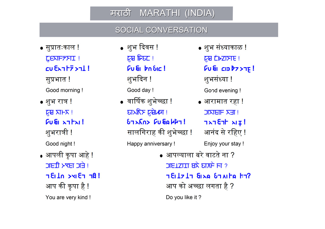 direct tax meaning in marathi